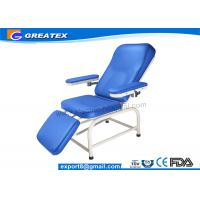 Wholesale CE Approved Dialysis Chair with Multimedia for blood collection , infusion from china suppliers