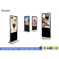 "Quality Indoor Touch Screen Lcd Media Player , Windows Totem 43""  Lcd Digital Signage Solution for sale"