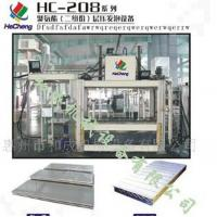 Wholesale PU Laminating Foam Machine (HC-208) from china suppliers