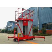 Wholesale 200KG 6M Lifting Height Hydraulic Boom Lift Double mast Aluminium from china suppliers