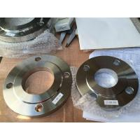 Wholesale Stainless Steel Flange Forged Steel Rings GOST DIN2634/2633 TP904L TP321 from china suppliers