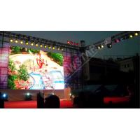 Wholesale SMD 3535 Outdoor P15.625 Transparent LED Screen / Rental LED Display For Concert And Show from china suppliers