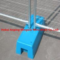 Wholesale Outfield Metal Clips Temp Adjustable Fencing from china suppliers