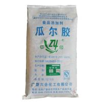 Wholesale Fracturing Fluid Carboxymethyl Guar Gum in Chemicals For Oil Drilling from china suppliers