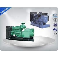 Wholesale Three Phase Diesel Power Generator 75kva 50Hz Synchronous Stamford Meccalte Alternator from china suppliers