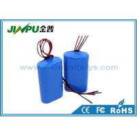 Wholesale 2200Mah Lithium Ion Rechargeable Battery Pack 7.4V With ROHS / FCC / MSDS Approval from china suppliers