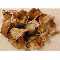 Quality Organic Green Food Dried Sliced Shiitake Mushrooms With Rich Nutrition for sale