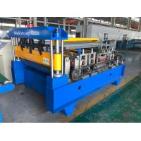 Wholesale Metal Straightening Machine 0.3 - 3.0mm Lever Shear Machine With Shearing Parts from china suppliers