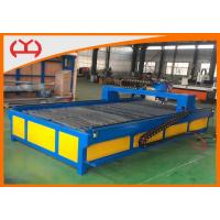 Wholesale Power Supply Voltage Table Plasma CNC Cutting Machine For Aluminum Alloy / Iron from china suppliers