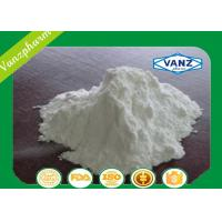 Wholesale Clobetasol propionate Pharmaceutical Raw Materials for anti-inflammatory , Cas 25122-46-7 from china suppliers