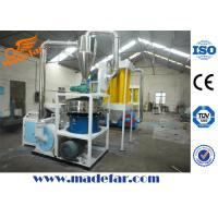 Wholesale PE PVC PP Plastic Pulverizer Machine from china suppliers