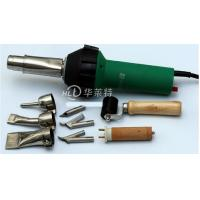 Wholesale 1600W Heat Gun Multipurpose Hot Air Gun PVC Plastic Welder Industrial Floor Welding Gun from china suppliers