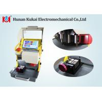 Quality Automatic Computerized Key Cutting Machine / Key Duplication Machine SEC-E9 for sale