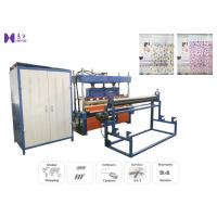 Wholesale Shower Curtain High Frequency Plastic Welding Machine 35KW HF Welder from china suppliers