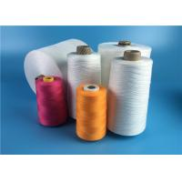 Quality 1.67kg / Cone Paper Polyester Yarn High Tenacity Ringspun Type Core Spun Thread for sale