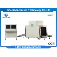 Wholesale Dual LCD Screen Security Baggage Scanner 0.22m/S Conveyor Speed CE Approved from china suppliers