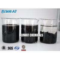 Buy cheap Diamond Mine Flocculant Chemicals High Molecular Weight Polyelectrolyte Similar 1011 from wholesalers