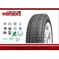 Wholesale Automatic Rib Rubber Tires 235 / 65 R17 , Automobile Tyre Accurate Handling Response from china suppliers