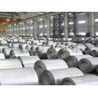Wholesale SPCC Bright Silver Galvalume Steel Coil For Construction Materials from china suppliers