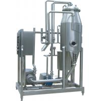 Wholesale One Year Warranty Vacuum Degasser for Milk and Juice Production Line from china suppliers