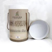 Wholesale Decorative Herbal Tea Paper Can Paper Tube Packaging Industry Cylinder from china suppliers