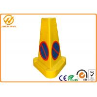 Wholesale Street Reflective Yellow Road Cones , Portable PE Traffic Highway Safety Cones from china suppliers
