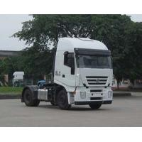 Wholesale GENLVON 4*2 container semi-trailer tractor from china suppliers