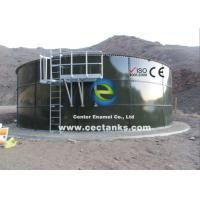 Buy cheap Fire Water Tanks manufacturer reliable and proven site-assembled industry of water tanks from wholesalers