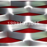 Wholesale Aluminum Expanded metal mesh /expanded curtain wall mesh/decorative aluminum metal mesh from china suppliers