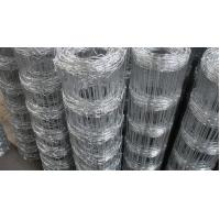 Wholesale Sheep wire fence for sale from china suppliers