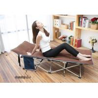 Wholesale Steady Comfortable High Quality Teslin Fabric Portable Folding Bed For Break Beach Save Space from china suppliers
