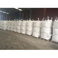 Wholesale Anhydrous Sodium Sulfate Salt 99% Na2SO4 CAS 57-82-677 For Paper Making from china suppliers