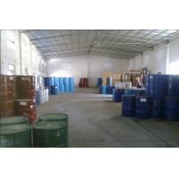 Changzhou Keyuan Chemical Industry Co.,Ltd.