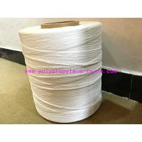 Wholesale Acid Proof 100% Virgin Material PP Fibrillated Yarn , Flame Retardant Fillers from china suppliers