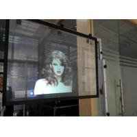 Wholesale Clear Transparent Holographic Screen , Holoscreen 100 Microns For Display / Store from china suppliers