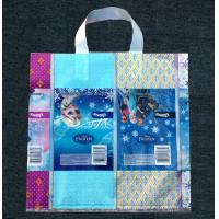 Wholesale OEM foldable shopping bag/ folding shopping bag/folding bag from china suppliers