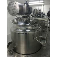 Quality 304 SUS 100L Stirring Gelatin Melting And Service Tank With GMP Standard for sale