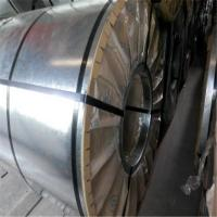 Wholesale GI Hot - Dipped Galvanized Steel Coils High Strength Steel Plate , Thickness 0.3mm - 10mm from china suppliers