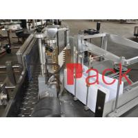 Wholesale Wine vial Wet glue labelling machine for glass plastic  PET bottle from china suppliers