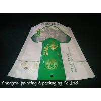 Wholesale Eco Stand Up Zipper Pouch / Quinoa 500g Resealable Plastic Pouch Bags from china suppliers