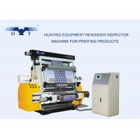 Buy cheap Slitting Rewinding Machine , Auto Inspection Machine For Packaging Line from wholesalers