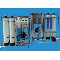 Wholesale 500LPH Reverse Osmosis System FRP Stainless Steel Purified Water Plant from china suppliers
