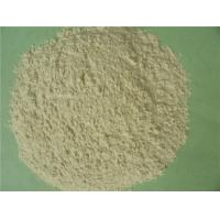Wholesale Gypsum Board Guar Gum Dust low harm by - product for building coating from china suppliers