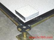 Wholesale Calcium Sulphate Raised Floor System from china suppliers
