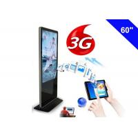 Wholesale Wireless Digital Signage 3G Advertising Media Commercial LCD Display Indoor from china suppliers