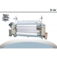 Wholesale 83 Inch Water Jet Fabric Weaving Loom Machine Manufacturers Heavy Duty from china suppliers