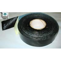 Wholesale Bitumen Corrosion Protection Waterproof Duct Tape / Waterproofing Marine Tapes from china suppliers