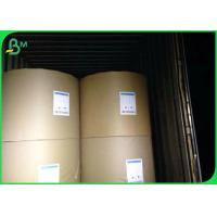 Wholesale 80 100 120 135 145gsm One Side Coated Paper , White Kraft Paper Roll In Reel / Sheets from china suppliers