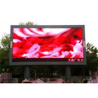 Wholesale Ultra Bright P10 SMD3535 Advertising LED Signs Outdoor LED Display Video Panels from china suppliers