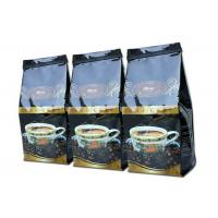 Wholesale 500g Eco Friendly Coffee Packaging Bags Stand Up Coffee Pouches Non - Leakage from china suppliers